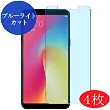 【4 Pack】 Synvy Anti Blue Light Screen Protector for Oppo A73 A79 Anti Glare Screen Film Protective Protectors [Not Tempered Glass]