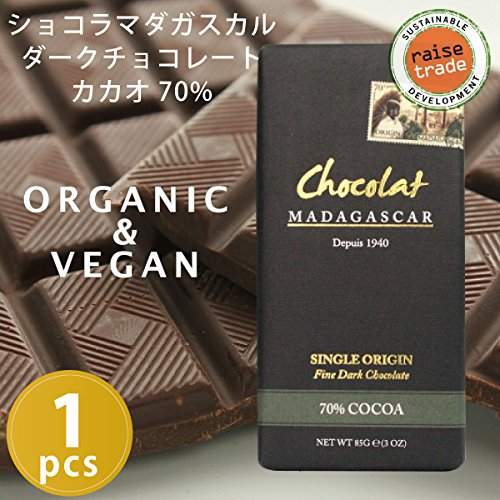 ショコラマダガスカル ファインダークチョコレート 70% BeantoBarChocolate(ビーントゥーバーチョコレート)ツリートゥーバーチョコレート オーガニック フェアートレード レイズトレード 低糖質・砂糖不使用 チョコレート カカオ70%以上