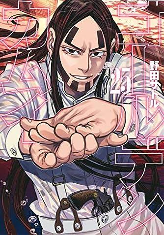 ゴールデンカムイ 25 (ヤングジャンプコミックス)