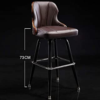 Kays Barstools Upscale Wrought Iron Bar Stool Vintage Bar Chair Lift Back Bar Chair Front Rotating High Stool (Color : A)