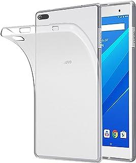 Gosento NEC LAVIE Tab E TE508/HAW PC-TE508HAW 8インチ ケース クリスタル クリア 透明 TPU素材 LAVIE Tab E TE508 保護カバー (クリア)