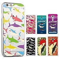 iPhoneSE (第2世代 4.7インチ 2020) iPhone8 (アイフォン8) サメ シャーク柄 【B】 / ハードケース スマホケース スマホカバー