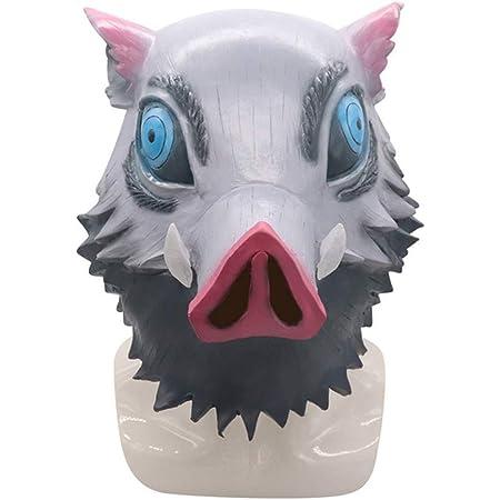 Shengshou 嘴平伊之助 お面 鬼滅の刃 コスプレ 猪の被り物マスク グッズ ラテックス いのすけマスク かぶりもの かまど たんじろう 小道具 COSPLAY 小物 パーティー コスプレ道具