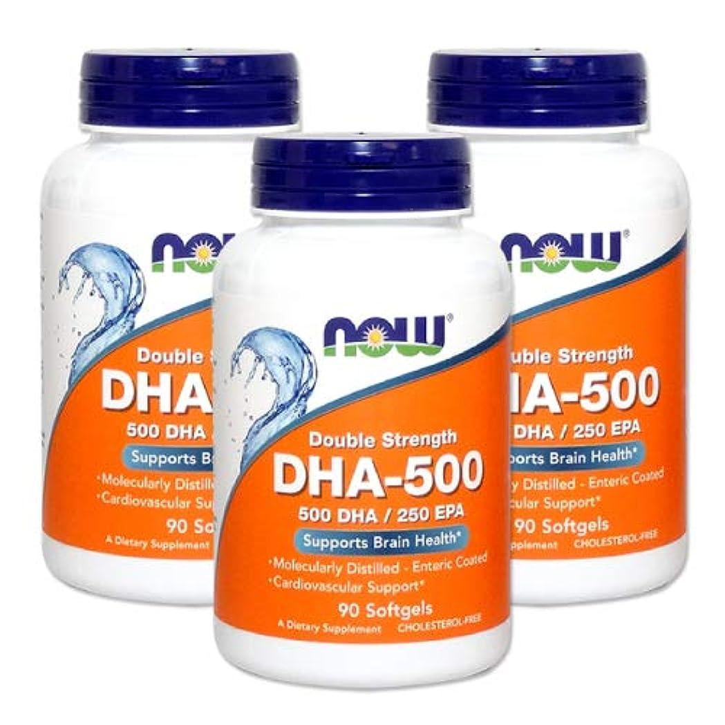 物思いにふける常習的不平を言う3個セット 高含有DHA-500 90粒 [海外直送品]
