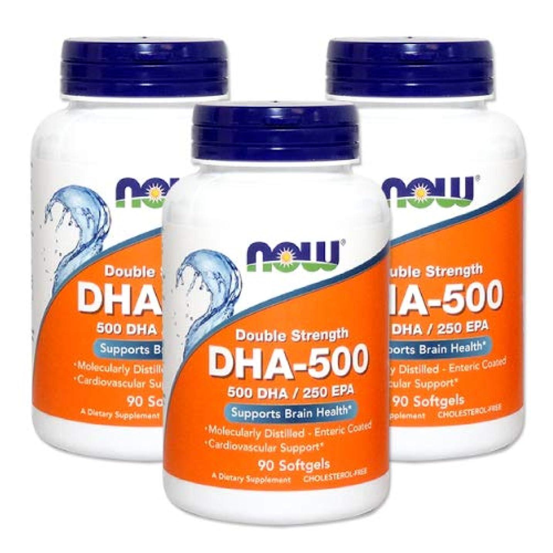 シネウィ煩わしい指定する3個セット 高含有DHA-500 90粒 [海外直送品]