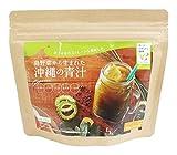 Okinawa 島野菜から生まれた沖縄の青汁 135g