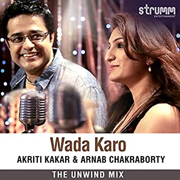 Wada Karo