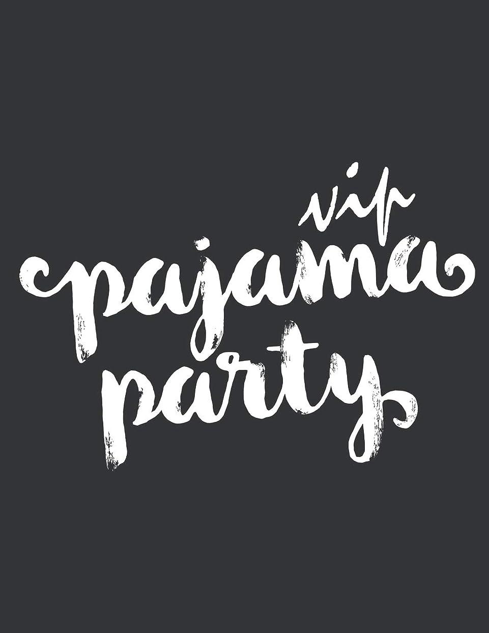 アマチュア伝記楽しいNotebook: Pajama Party VIP Funny & Cute Sleepover Journal & Doodle Diary; 120 White Paper Numbered Plain Pages for Writing and Drawing - 8.5x11 in.