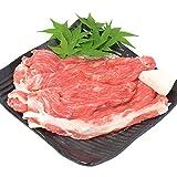 松阪牛 すき焼き 肉 560g ( 通常梱包 ) 和牛 牛肉 A5ランク厳選 産地証明書付 松阪肉