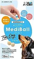【5個セット】MEDIBALL メディボール ミルク味 犬用 15個入