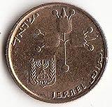 SHFGHJNM Colección de Monedas Israel 10 Agranda Random KM108
