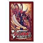 ブシロードスリーブコレクション ミニ Vol.2 カードファイト!! ヴァンガード 『ドラゴニック・オーバーロード』