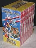 MIND JOGGER 2nd Grade LANGUAGE ARTS VHS SET by McGraw Hill