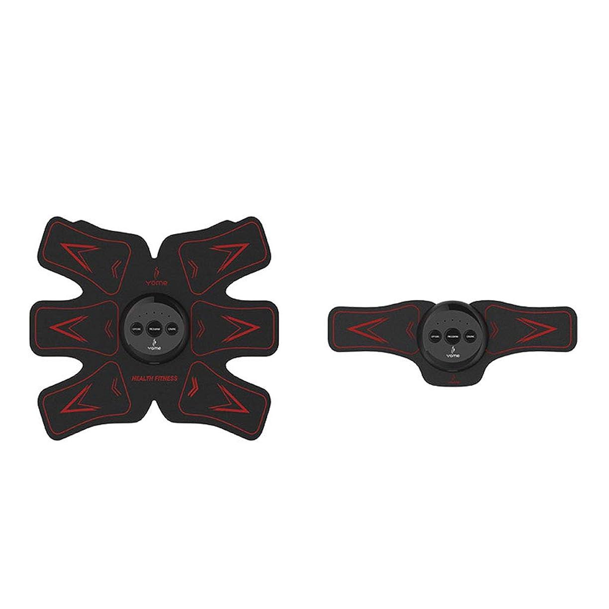 デッド登録するまぶしさフィットネス薄いベルト、ホームスマート筋肉トレーニングフィットネス機器腹筋トナー腹色ベルトボディボディビル腹部ベルト筋肉トナー筋肉腹部トレーナー (Color : BLACK, Size : 19*20CM)