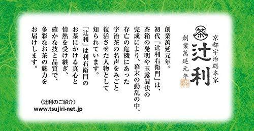 辻利煎茶三角ティーバッグ50P