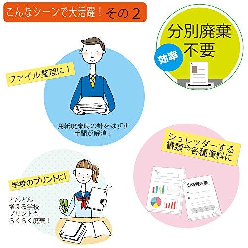 Kokuyo SLN-MSH110G Harinacs Japanischer Hefter, der ohne Klammern funktioniert, Grün, bis zu 10 Blätter zugleich heften - 7