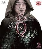 ネオ・ウルトラQ VOL.2[Blu-ray/ブルーレイ]