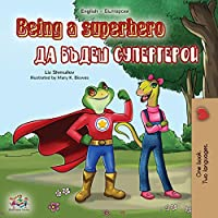 Being a Superhero (English Bulgarian Bilingual Book) (English Bulgarian Bilingual Collection)