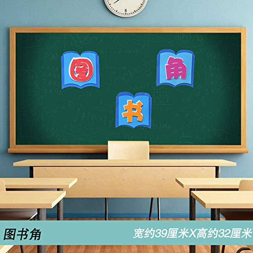 Kindergarten decoration classroom culture layout three-dimensional blackboard report class layout wall stickers wall border foam EVA-19. Book corner + double-sided tape_Extra large