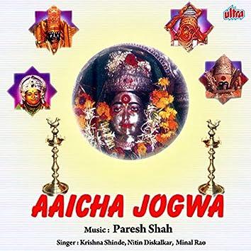 Aaicha Jogava