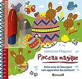 pinceau magique : joyeuses pâques – livre coloriage magique à l'eau avec un pinceau – à partir de 3