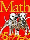 Math Advantage, Grade 2