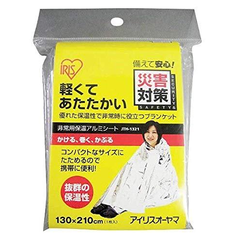 アイリスオーヤマ 防災グッズ 非常用アルミ保温シート 30個セット JTH-1321