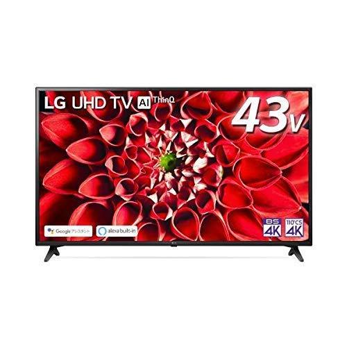LG電子 43V型4Kチューナー内蔵4K対応液晶テレビ 43UN7100PJA