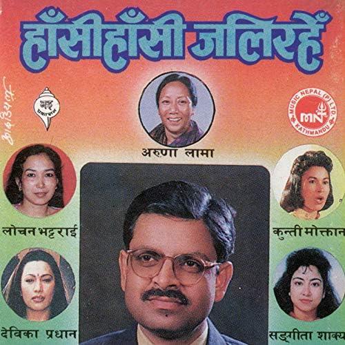 Narendra Raj Prasai