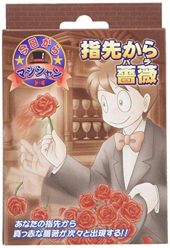 Rose du bout du doigt (japon importation)