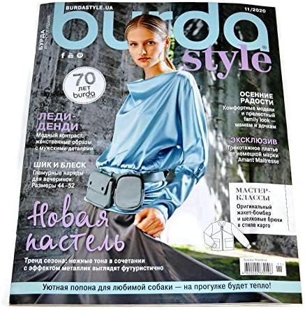 11 2020 Burda Style Magazine Sewing Patterns Templates in Russian Language Fashion Dress Skirt product image