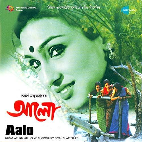 Rabindranath Tagore, Arundhati Holme Chowdhury, Sivaji Chatterjee