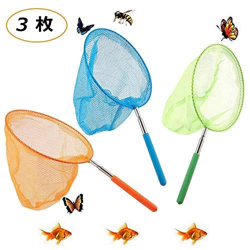 虫取り網 3段伸縮軽量 魚取り 虫取りあみ コンパクト 屋外ツール 子供おもちゃ 生態・昆虫採集 3個セット