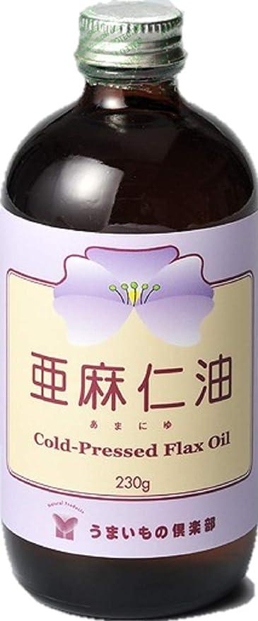 クモ姿勢トレイルクール冷蔵便/4本セット/「亜麻仁油(フローラ社製)」(必須脂肪酸オメガ-3の補給源)