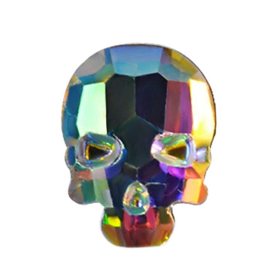 偶然ドループ目指す3Dネイルアート デコレーション Timsa 頭蓋骨 ネイル デコ クリスタル ネイルデコレーション レジン 封入 素材 ネイル アクセサリー ネイルアートパーツ プレゼント クリスマス 彼女 ネイル用装飾 ネイルシール 流行 可愛い 3Dネイルステッカー