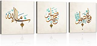arabic calligraphy art for sale