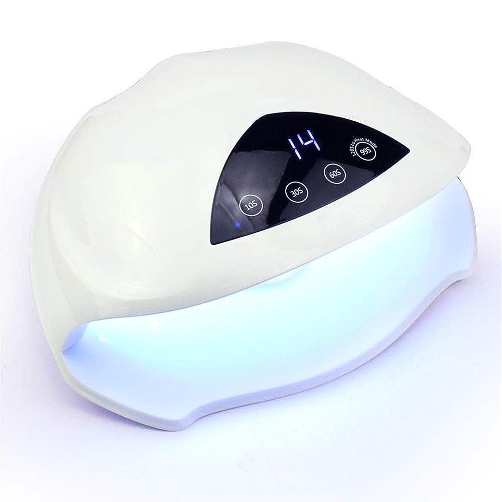 もつれ控える有罪ネイルドライヤー用72ワットランプマニキュアジェルポリッシュデュアルハンドワニス光療法ランプ機用uv led機器