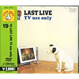 【DVD】LAST LIVE TV use only/19 VAL1012