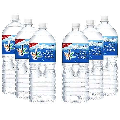 アサヒ飲料 おいしい水 富士山のバナジウム天然水 ペット 2L