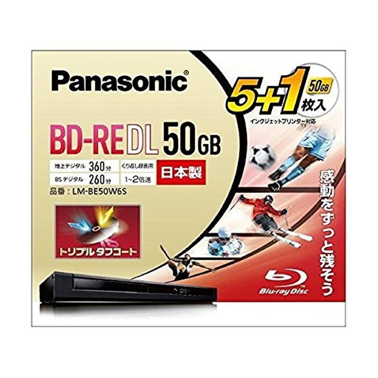 艦隊過激派機関車パナソニック 2倍速ブルーレイディスク片面2層50GB(書換)5枚+1枚 LM-BE50W6S