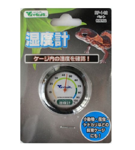 ビバリア 湿度計