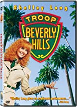 Troop Beverly Hills -DVD