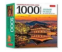 Gyeongbok Palace in Seoul Korea Jigsaw Puzzle: Finished Size 24 in X 18 in - 1,000 Pieces