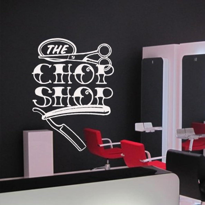 Wall Decal Vinyl Art Decor Scissors Shaver Hairdresser Salon Hair Beauty Master Barber Shop Chop (M1087)