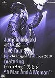 "Junichi Inagaki Live Tour 2010 ~featuring ""男と女""~ [DVD] image"