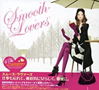 SmoothLovers