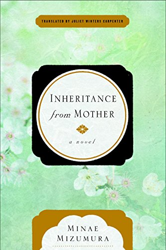 Image of Inheritance from Mother: A Novel