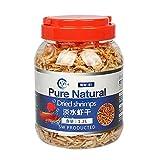 BMBN Alimentos para Peces Tropicales, Alimentos para Tortugas cíclidos Tropicales Naturales Camarones Secos Flowerhorn Alimentos para Peces carnívoros Nutrición Saludable Alimentación