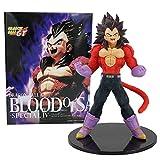 20 cm Dragon Ball Z Goku GT Blood of Saiyan Break out Super Saiyan 4 Red Combat Ver. Giocattoli Modello Collezione Action Figure in PVC-Vegeta