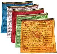 HESHUI チベット仏教の祈り10聖書サテン宗教風の馬の旗20個/文字列、サイズ名称:小-10.62 * 10.23で (Size : XLarge -16.92*12.99 in)